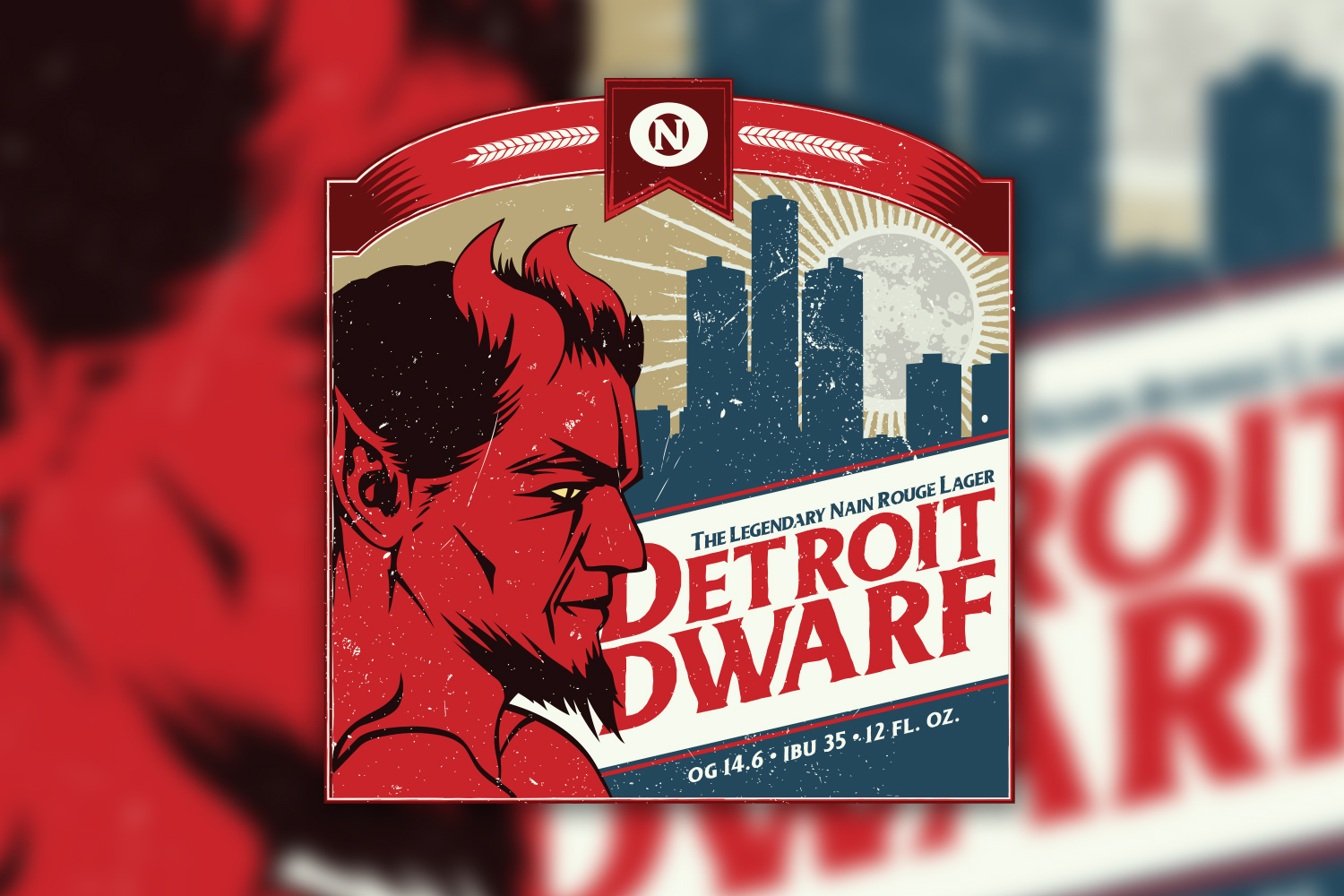 Detroit Dwarf Beer Label